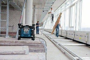 radio chantier Bosch GML 20 Professional test